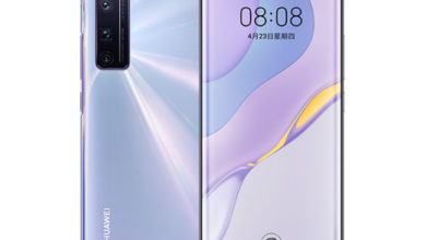 Photo of Huawei Nova 7 Pro 5G