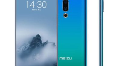 Photo of Meizu 16th