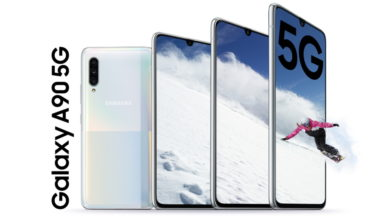Photo of Samsung Galaxy A90 5G