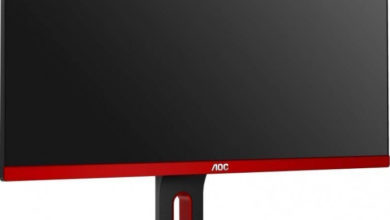 Photo of 25″ AOC