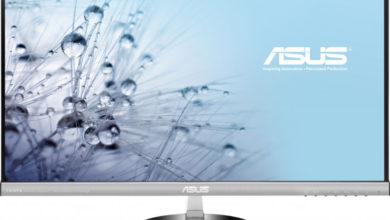 Photo of 25″ Asus MX259HS