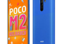 Photo of Xiaomi Poco M2 Reloaded